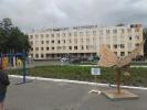 Площадь перед заводом