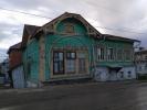 Архитектура г. Кунгур