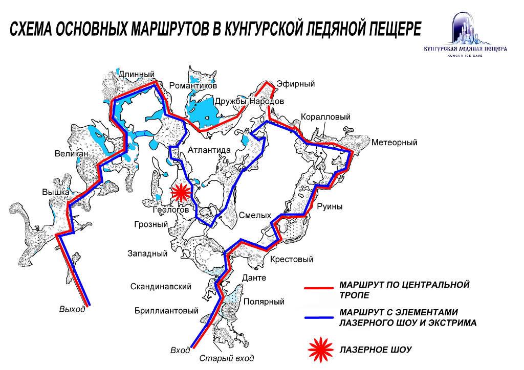 Красный маршрут - наш