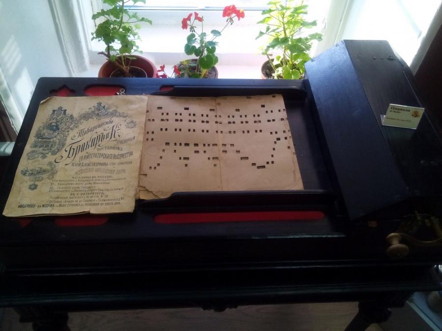 Пианола на перфокартах