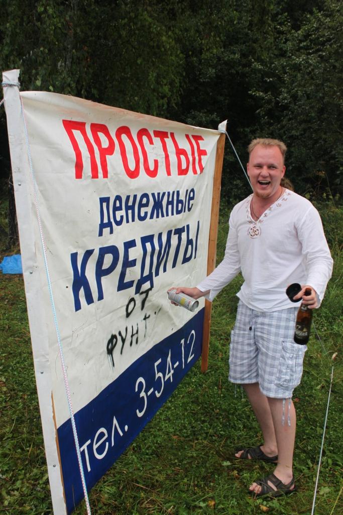 Евгений Pest Морозов шутит