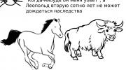 SR_LVI04_rebus_0004.jpg
