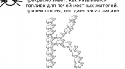 SR_LVI04_rebus_0006.jpg