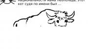 SR_LVI04_rebus_0014.jpg