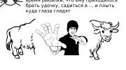 SR_LVI04_rebus_0009.jpg