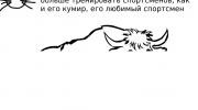 SR_LVI04_rebus_0015.jpg