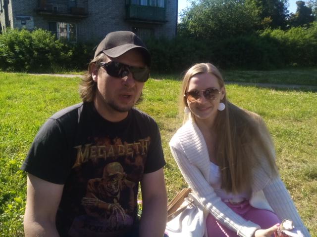 Ворчун и принцесса